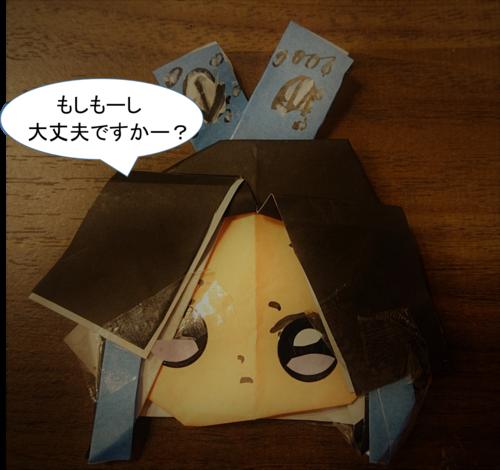 胡蝶2.png