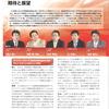 日本初Monthlyビスホスホネート製剤への期待と展望