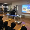 スポーツ教室開催しました。